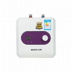 WHK1 Mini Kitchen Square Water Heater