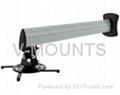 New Aluninum Projector Mount