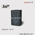 12 inch active speaker for stage MP3 speaker with ECHO effect 2