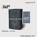Outdoor speaker Pro Stage speaker floor