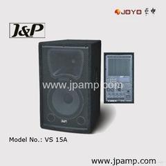 Outdoor speaker Pro Stage speaker floor monitor speaker