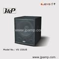 Club Subwoofer powered subwoofer band speaker 18 subwoofer 2