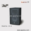15 inch PA speaker floor monitor for