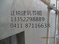 装配式泡沫混凝土隔墙 1