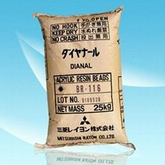 日本三菱熱塑性固體丙烯酸樹脂