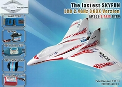 Skyfun RTF Brushless LI-