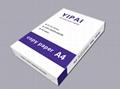 YIPAI a4 copy paper 80gr