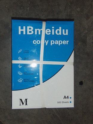 HBmeidu a4 copy paper 80gr 1