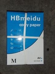 HBmeidu a4 copy paper 80gr