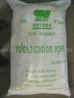 vulcanization agent
