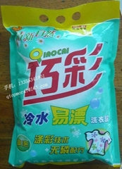 Household chemical cleaning powder