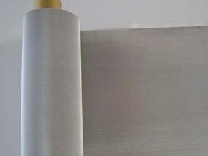 Stainless Steel Wire Mesh For Screen Printing 2