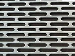 Galvanized Perforated Metal
