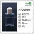 60ml/2oz pet hotel bottle for body