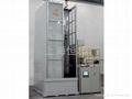 供應HKVC5000單軸立式淬