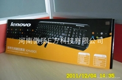 联想无线键盘鼠标套装KM4901A