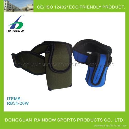 Arm phone pouch 1