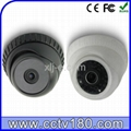 AVTECH IR DOME CAMERA KPC133E