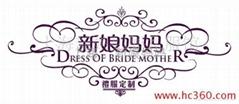上海龍熙服飾有限公司