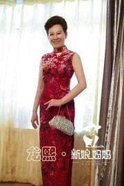石家莊 新娘媽媽裝 旗袍 1