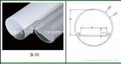 LED日光燈外殼T10(鋁塑管B-50)