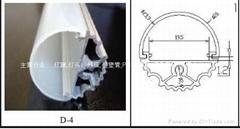 led日光灯具灯罩T8-D4
