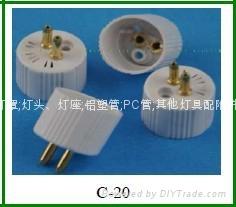 led节能日光灯具灯头T5-C20