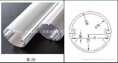 led灯管外壳铝塑管T6