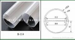 LED外壳铝塑管T8