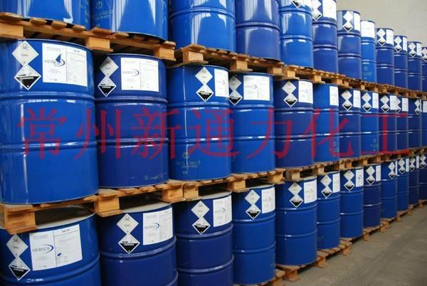 salicylaldehyde 1