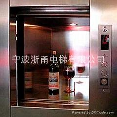 宁波餐梯传菜电梯