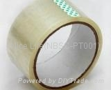Bopp Packing Tape (NBSC-PT001)