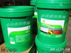 安能高Energol RC-R4000 32压缩机油