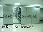 新鄉檔案櫃製造專家—河北華鼎