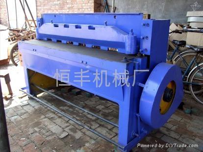 機械剪板機 1