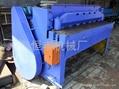 機械剪板機 2