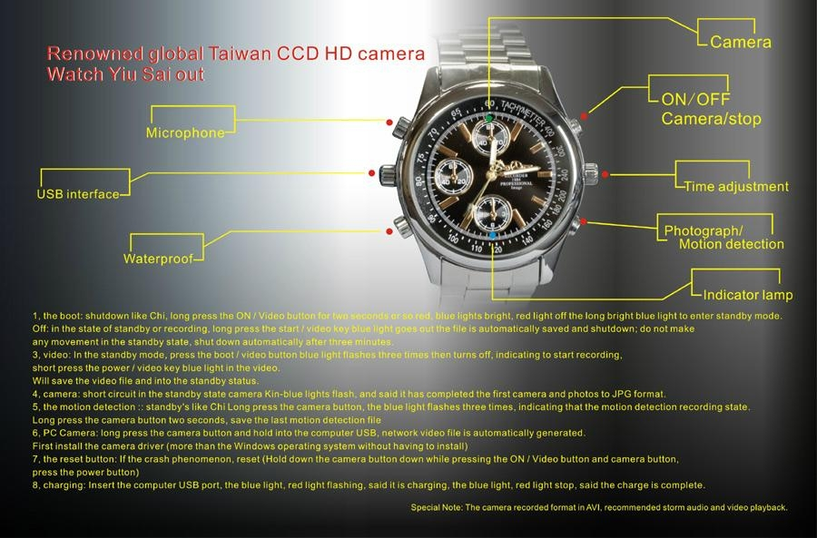 CCD-908B watch video instructions 3