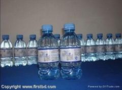 W衡水飲用水