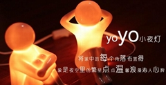 yoyo新穎香薰小夜燈