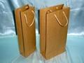 Wine Paper Bag (BC-B21)