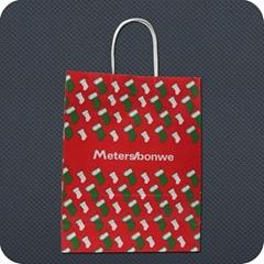 Cosmetics Paper Bag