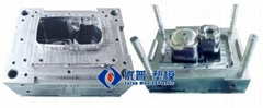 Washing Machine Mould injection mould