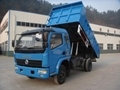 5T Dump Truck with 5,000kg Rated Payload