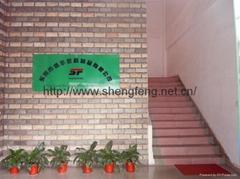 Dongguan Shengfeng Plastic Products Co., Ltd