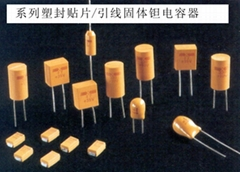 MOLDED-CASE SOLID ELECTROLYTIC TANTALUM CAPACITOR