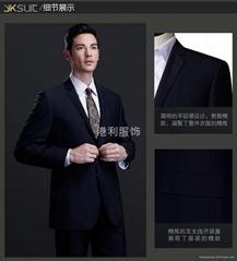 新款式西服