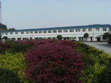 Tianjin TRS Import & Export Trading Co.,Ltd