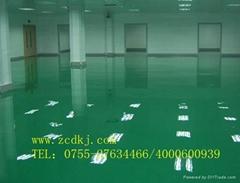 深圳环氧地板漆
