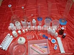 化學儀器用品