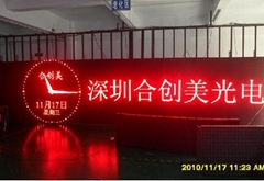 p10 outdoor single red display screen